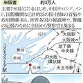 会場と大阪市内の地図