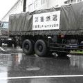 自治体・政府の要請で緊急物資として佐賀県へ配送