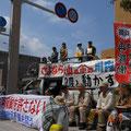 鹿児島県庁前集会