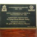 Placa vaciada en bronce Ayuntamiento Hopelchén 2006-2009