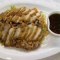 25. Knuspriges Hühnerfleisch mit Reis