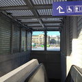 Eingang HP Wilhelm-Leuschner-Platz