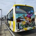 刈谷市公共連絡バス(リヤラッピング)