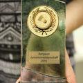 Pokal AG-Meisterin U17