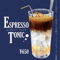 Espresso Tonic 好評のレモンスカッシュに続く爽快感シリーズ第2弾 ¥650