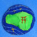 七夕島.....太平洋に浮かぶ孤島だが、島内には常に活気が溢れ、過疎化とは無縁の島である。