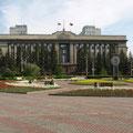 das Parlament vonKrasjnojarsk am russischen Nationalfeiertag - 12. Juni