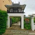 黄檗宗の中国式山門
