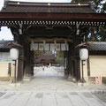Taga Shrine with various gods