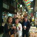 Kitchen of Kyoto's peoples, Nishiki Market