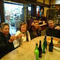 Sake taste at Matsui Sake Brewery, Your health!