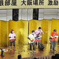 石田英司アナ率いる「♪娯楽談話室♪」は愉快な飲み仲間の楽しいバンドです。皆さまご存知の曲の数々、9名のメンバーが奏でるメロディーに会場がパッと和みました。