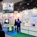 エコプロダクツ展 2011に出展いたしました。