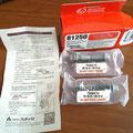 передние развальные болты фирмы SPC/Eibach - куплены и доставлены из Японии