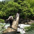 映画「ゆれる」のロケ地となった見倉橋