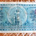 Mejico Gobierno Provisional 2 pesos 1916 reverso
