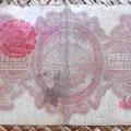 Mejico Gobierno Provisional -Veracruz 1 pesos 1915 reverso