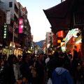 英会話のPURE Yuko in Taiwan★
