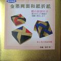 Набор-двусторонний - золото 10 листов