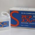 『アピアスプレー』洗い出し工法用硬化遅延剤