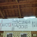 大島紬村にて、生産工程を見ました