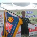 今年出来立ての優勝旗を手に入れたのは日置市~!!