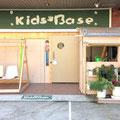 KidsBase正面全景