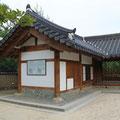Koreanischer - Garten
