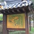 Plan - Koreanischer - Garten