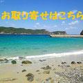 太田製麺所注文ページ