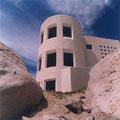 Casa Del Risco Misiones Del Cabo, Cabo San Lucas 2000