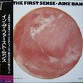 イン・ザ・ファースト・センス/アイク・バンド(percussion arrange)