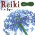 REIKI FROM JAPAN 宇宙 THE UNIVERSE