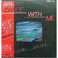 齋藤英美 /DANCE WITH ME ( LP )