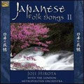 「Japanese Folk Song II」