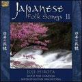 「Japanese Folk Song II」
