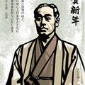 福澤諭吉_003