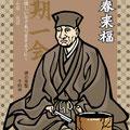 千利休_008