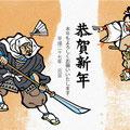 弁慶と牛若丸_017