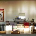 Waschbecken im 2.Atelier