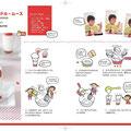 「まるごとクリスマススペシャル」キャンドルムース/アイデア・製作・デザイン・イラスト