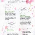 日経BP「ecomom」 2011_9月号