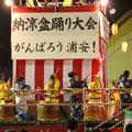 震災後初めての納涼盆踊り大会。「がんばろう浦安!」のメッセージを中心に踊りの輪が広がった(撮影 広報委員 松村)