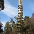 西塔 七重塔の相輪