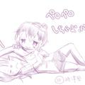 0520 時津風(リク⑩)