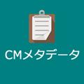 テレビ放送をリアルタイム解析!