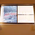 金兵衛の間の窓
