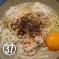 ㊲骨まで美味しい鮭のうま煮
