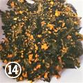 ⑭しっとりおいしい緑茶のふりかけ