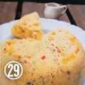 ㉙ほんのり緑茶の香りの鶏蛋糕(中華風蒸しカステラ)